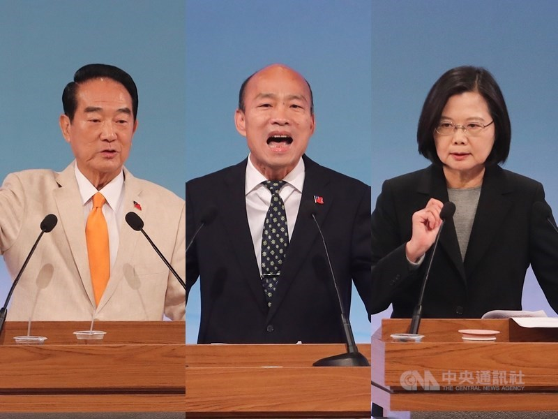 From right to left: President Tsai Ing-wen (蔡英文), Kaohsiung Mayor Han Kuo-yu (韓國瑜) and People First Party Chairman James Soong (宋楚瑜).