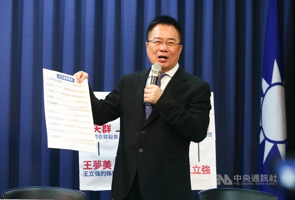 Alex Tsai