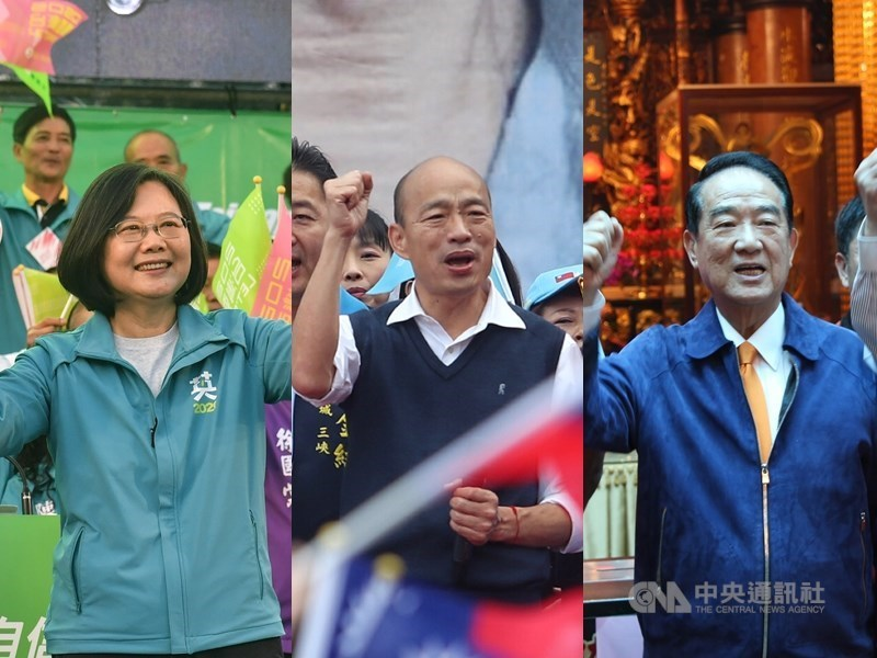 From left to right, Tsai Ing-wen, Han Kuo-yu, James Soong