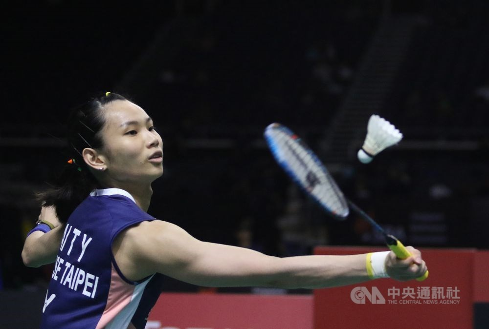 Taiwanese badminton ace Tai Tzu-ying (戴資穎) CNA file photo