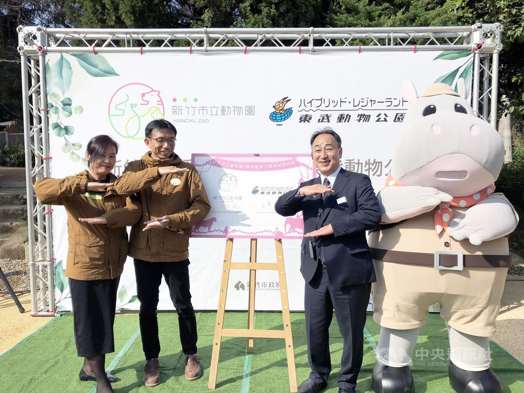 Deputy Mayor Shen Hui-hung (left), Hsinchu Zoo Director Yang Chia-min (2nd left) and Tobu Zoo chief Mitsuo Ban (2nd right) at sisterhood forging ceremony at Hsinchu Zoo