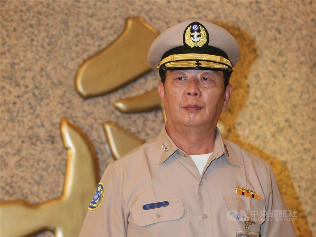 Huang Shu-kuang