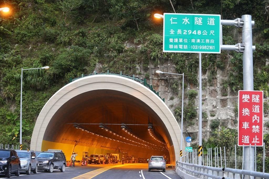 Renshui Tunnel