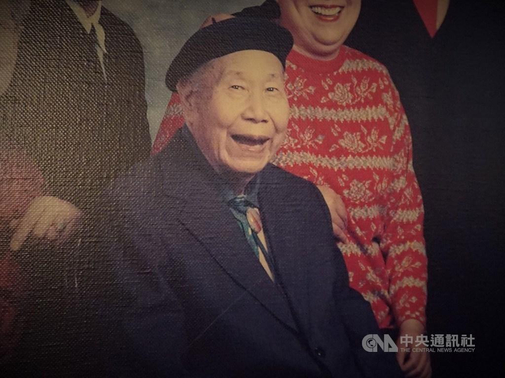 A photograph of Hung Jui-lin