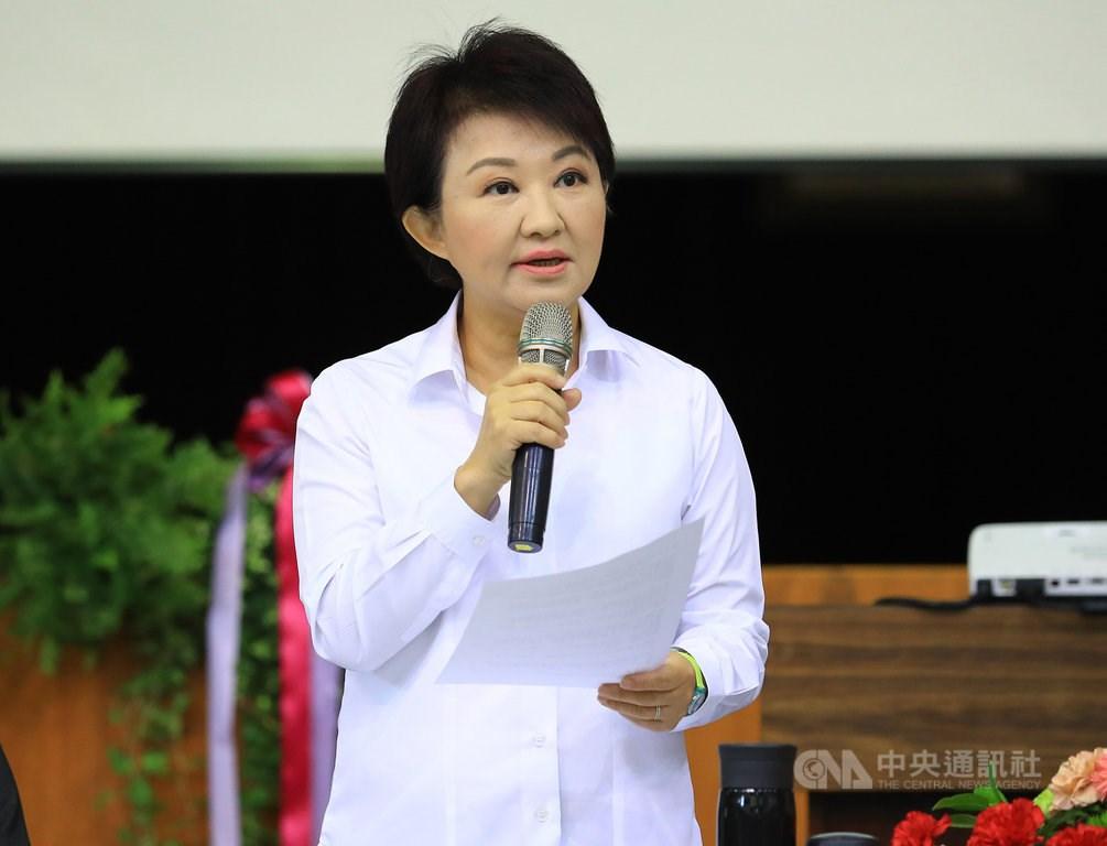 Lu Shiow-yen (盧秀燕)