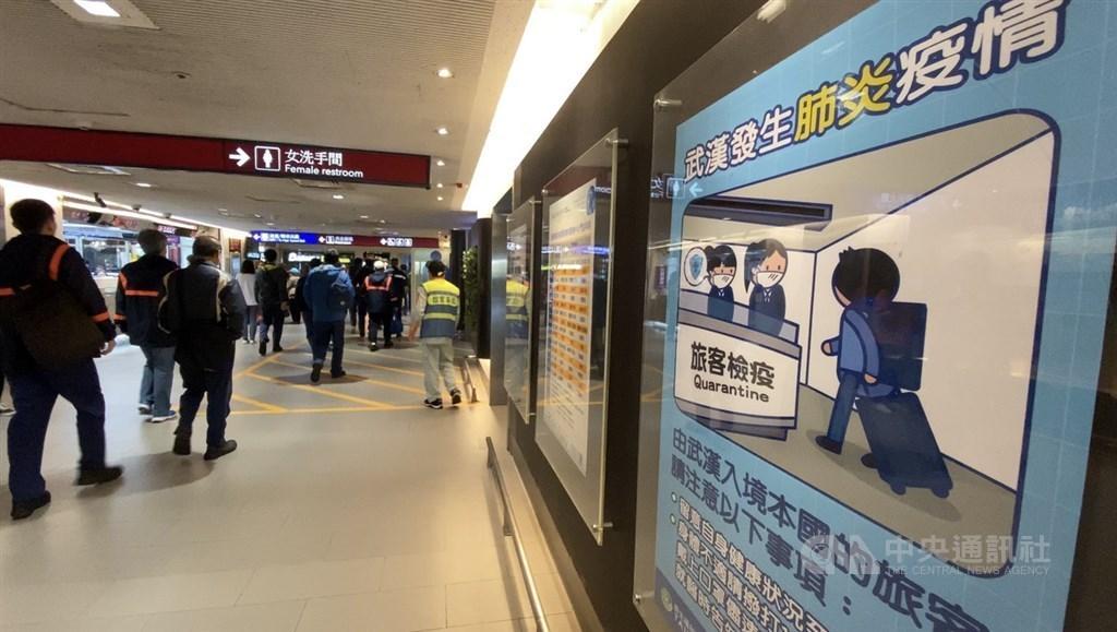 Taiwan confirms 1st Wuhan coronavirus case - Focus Taiwan