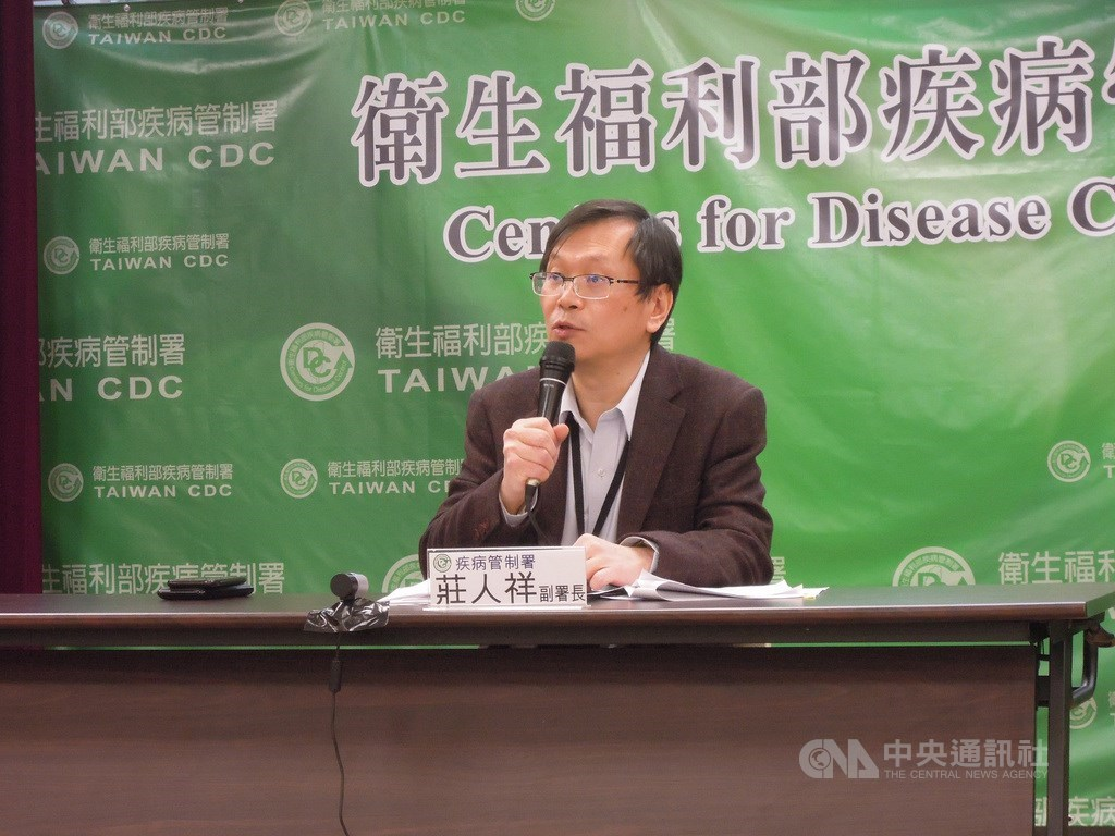 Centers for Disease Control deputy head Chuang Jen-hsiang