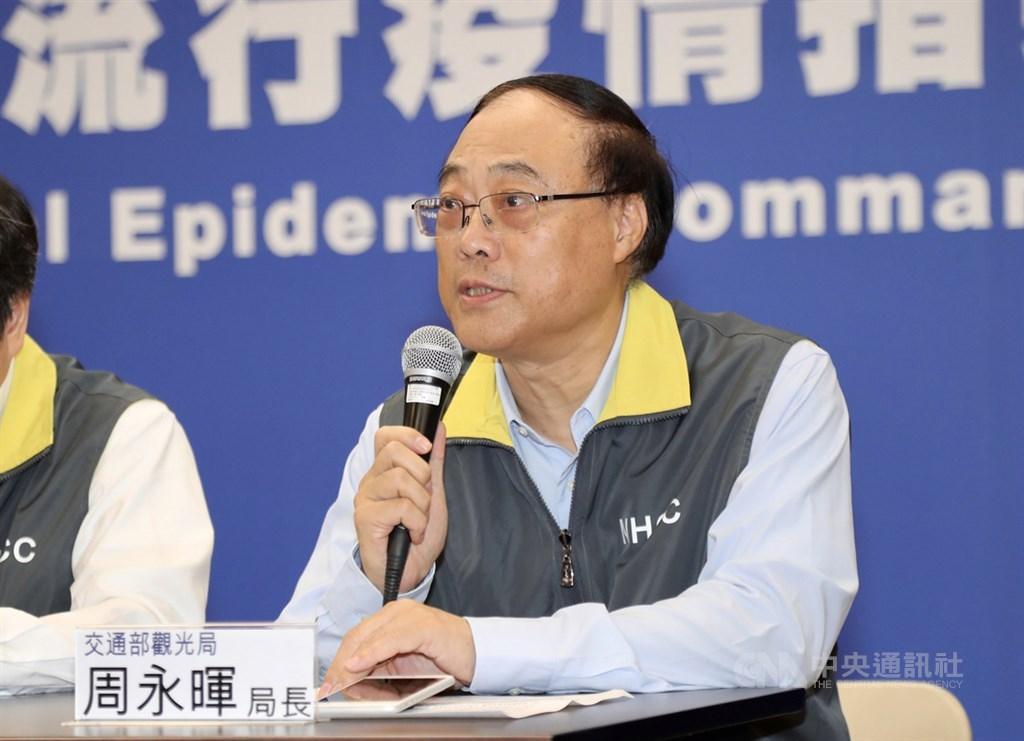 Three Doctors Infected With New Coronavirus in Beijing