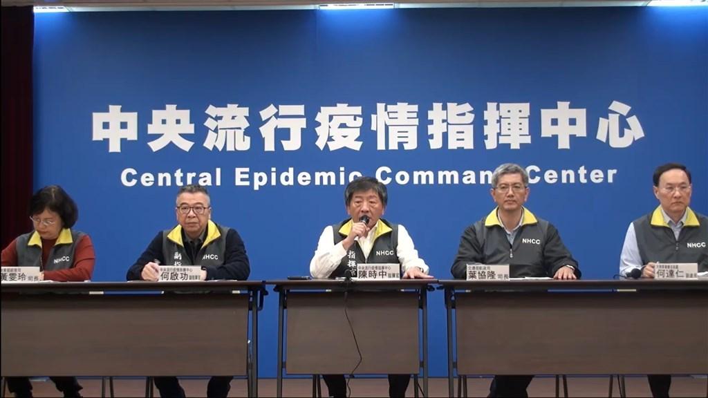 Health Minister Chen Shih-chung (陳時中), center.