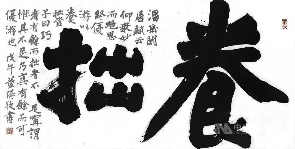 Photo courtesy of Taipei Fine Arts Museum