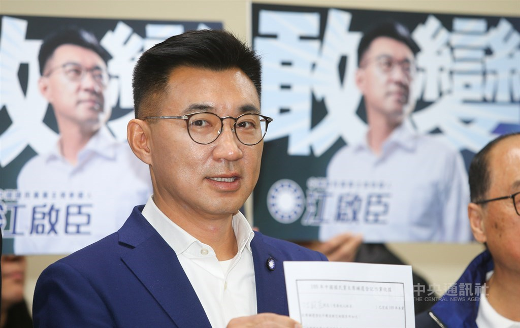 KMT Legislator Chiang Chi-chen