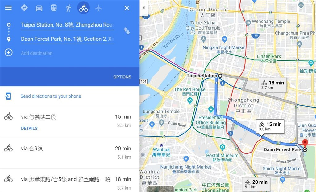 Google Maps Launches Bike Navigation Feature In Taiwan Focus Taiwan