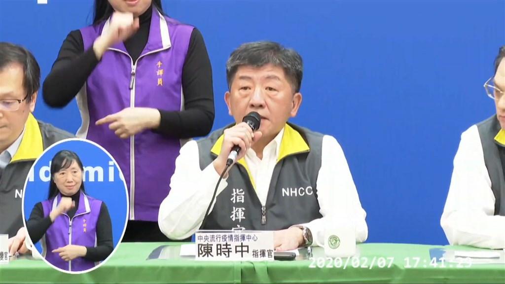 Health and Welfare Minister Chen Shih-chung (陳時中)