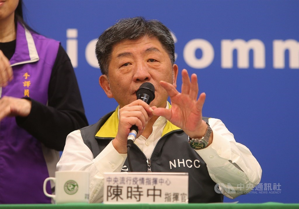 Health Minister Chen Shih-chung (陳時中), who heads the Central Epidemic Command Center, reports Taiwan