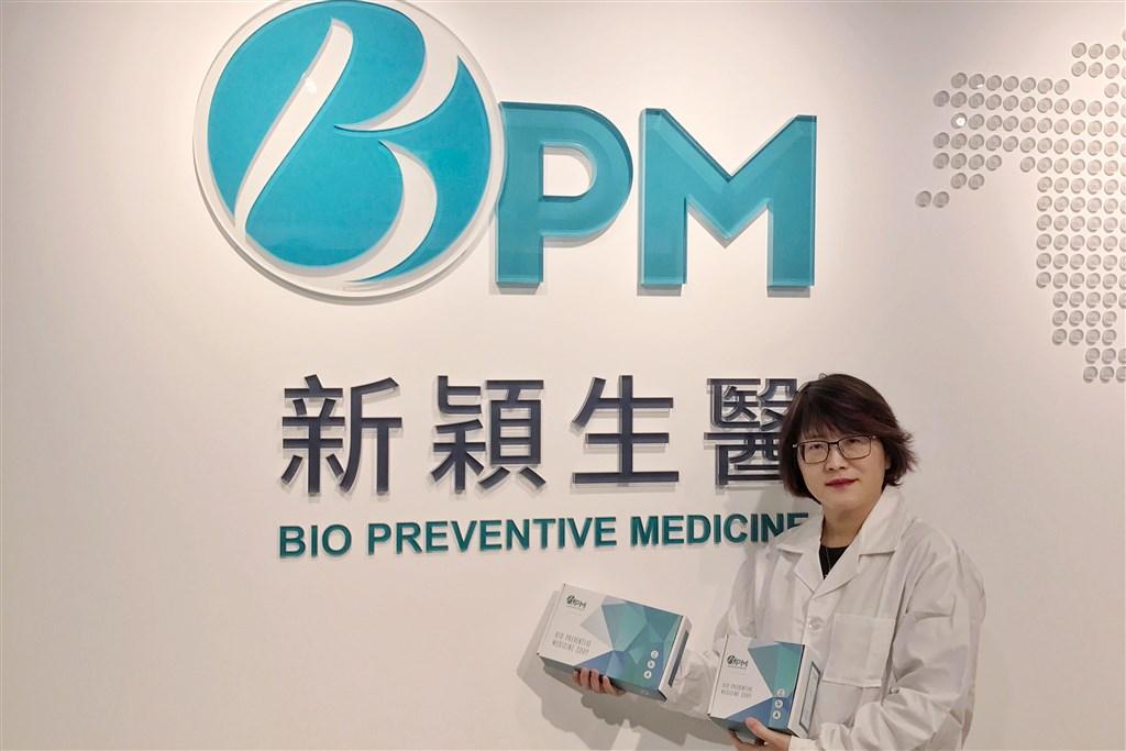 Bio Preventive Medicine Chairperson Tseng Tzu-ling. Photo courtesy of Bio Preventive Medicine.