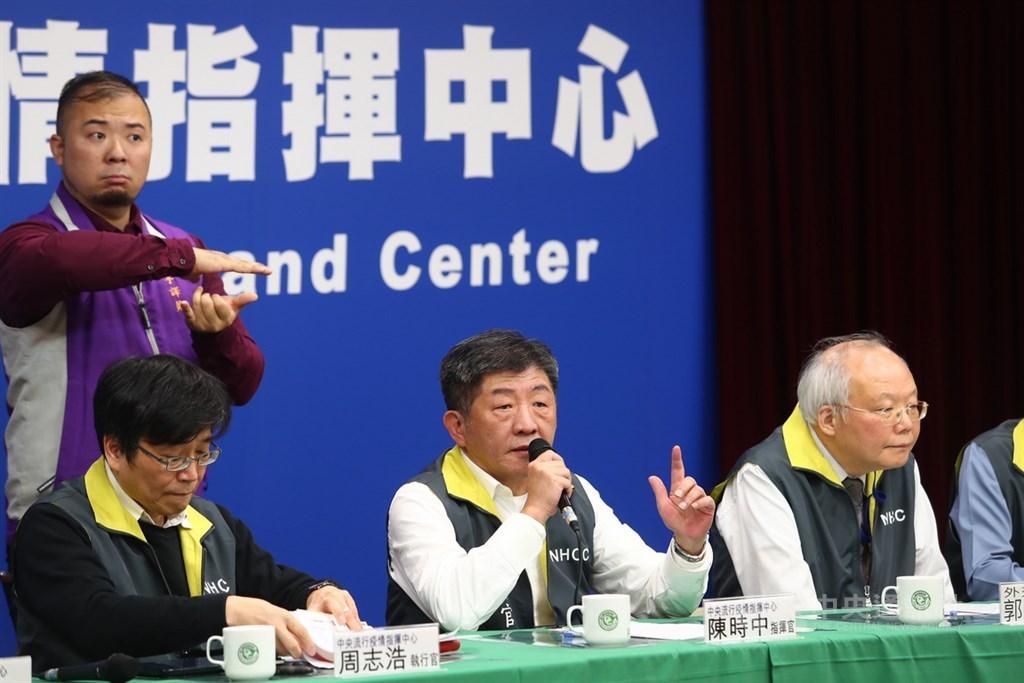 Health and Welfare Minister Chen Shih-chung (center)