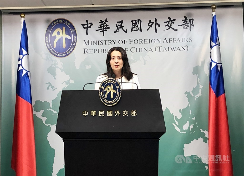 Ministry of Foreign Affairs spokeswoman Joanne Ou.