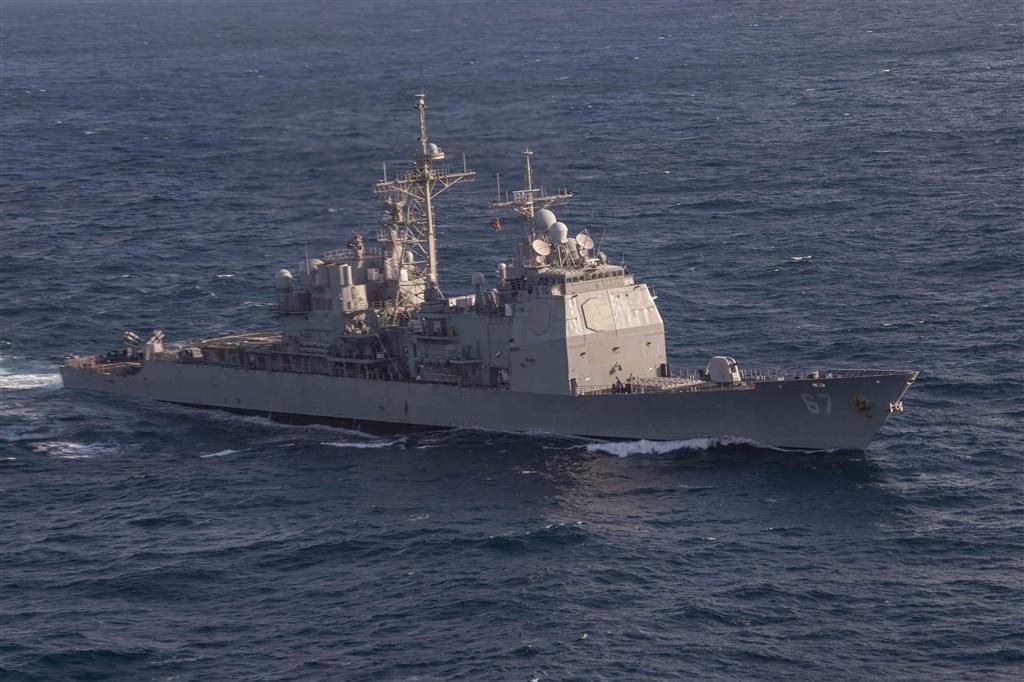 U.S. warship sails through Taiwan Strait: MND - Focus Taiwan