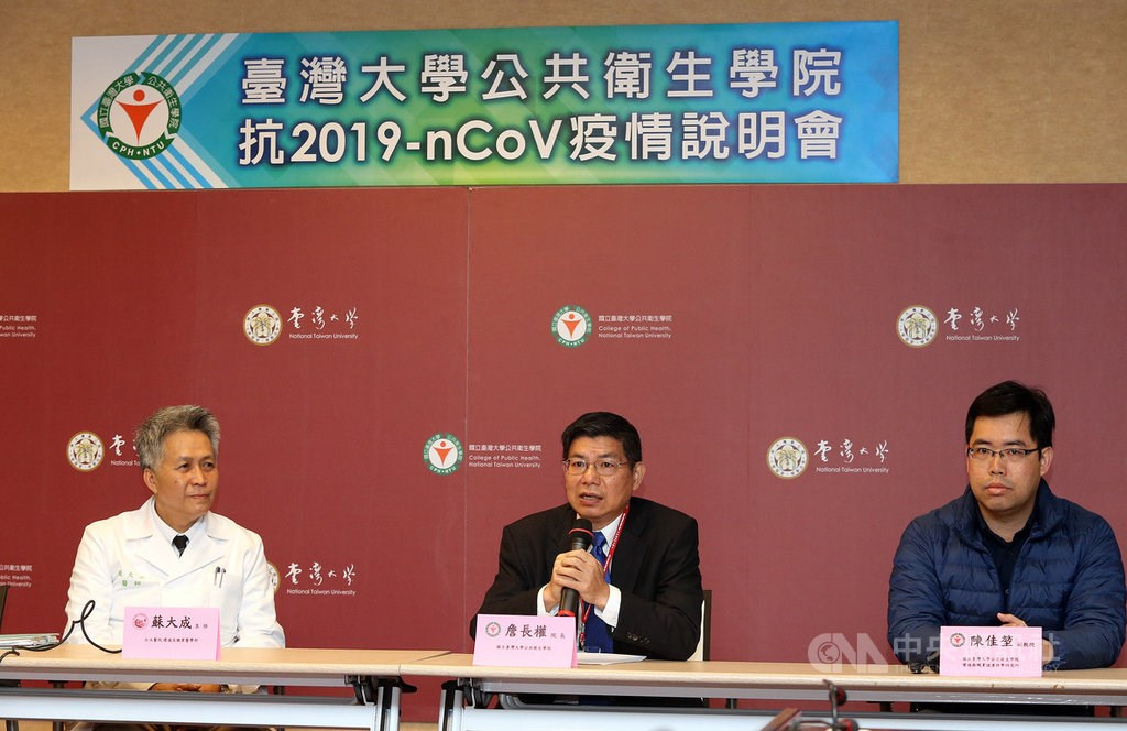 Professor Su Ta-chen (蘇大成, left) at press conference held by National Taiwan University's College of Public Health.