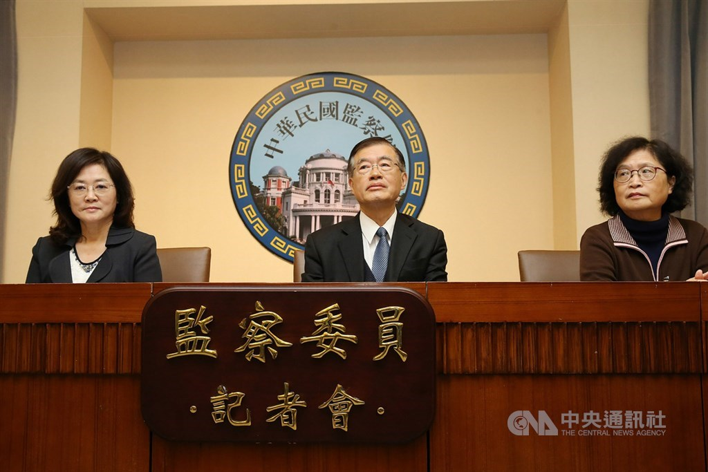 Control Yuan members announce its impeachment against five military personnel at a press conference Feb. 19