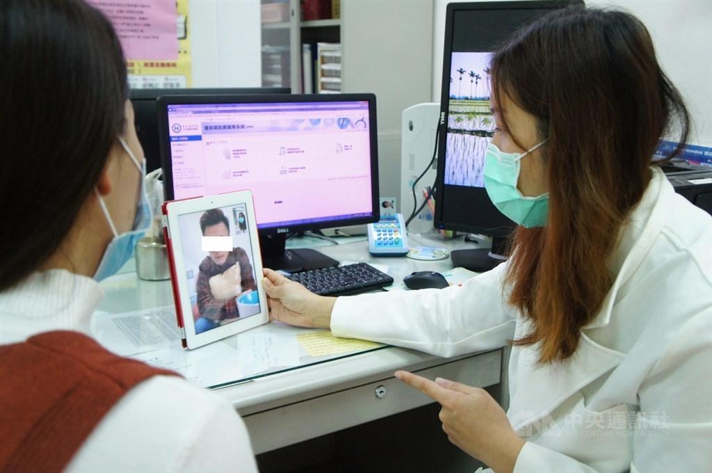 Photo courtesy of the Hualien County Health Bureau