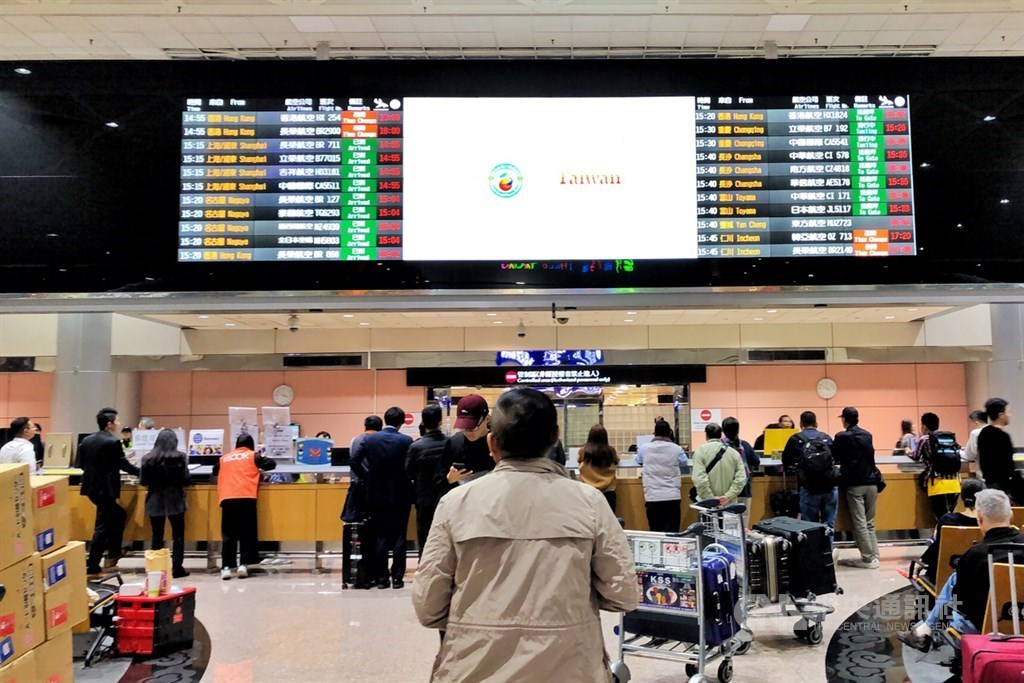 An arrivals hall at Taoyuan International Airport (CNA file photo)