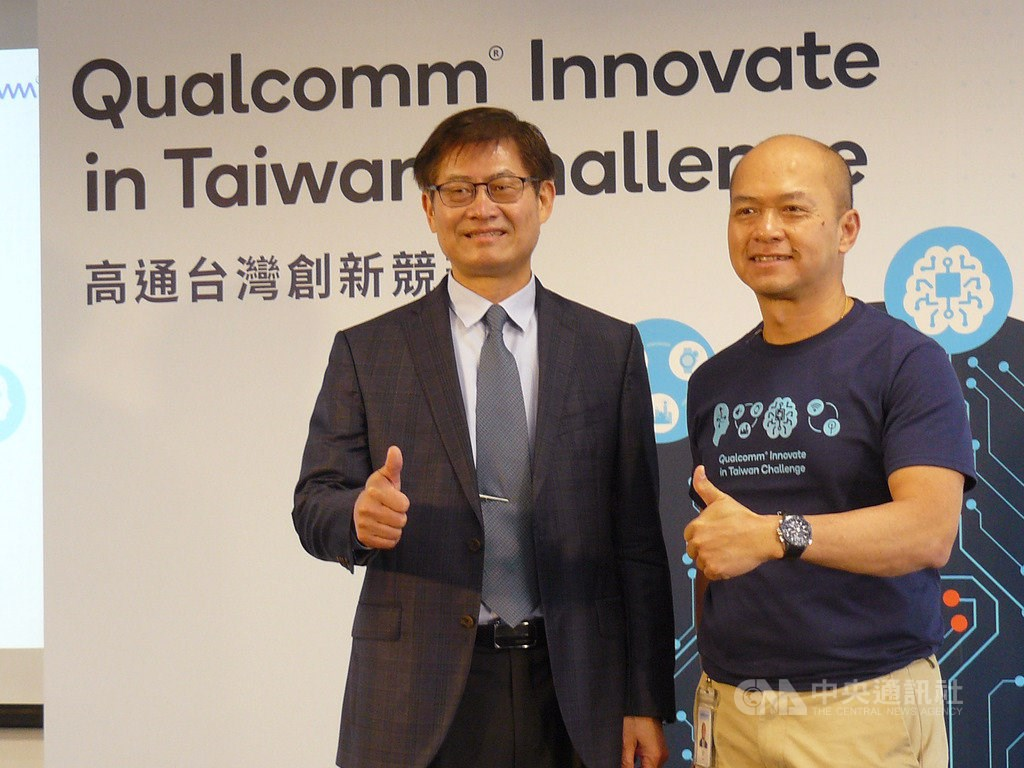 Qualcomm Taiwan President S.T. Liew (right) and Deputy Minister of Science and Technology Hsu Yu-chin.