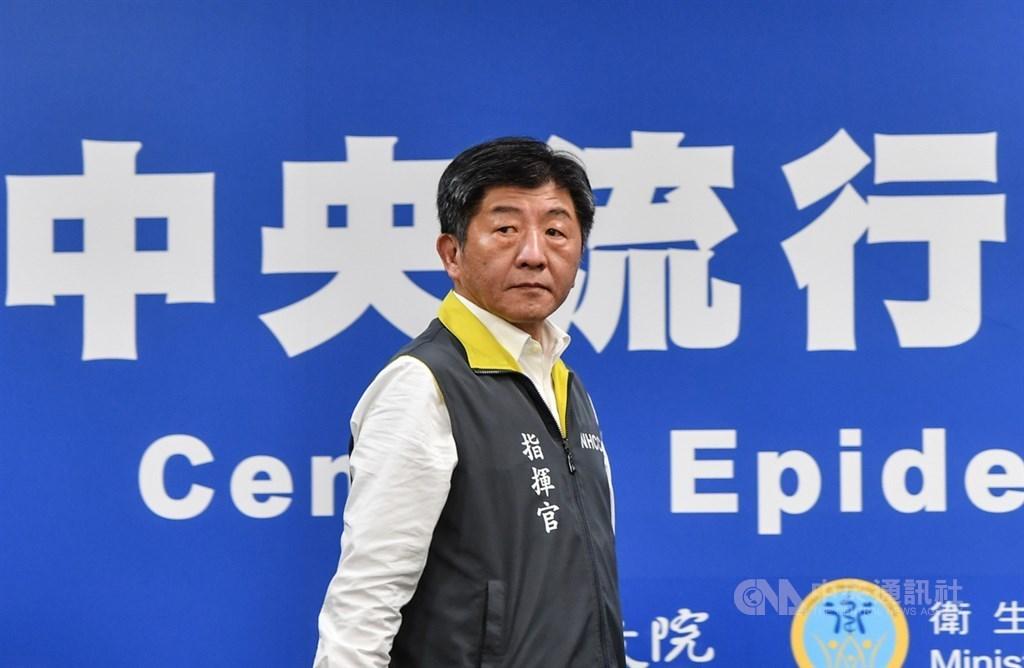 Chen Shih-chung (陳時中)