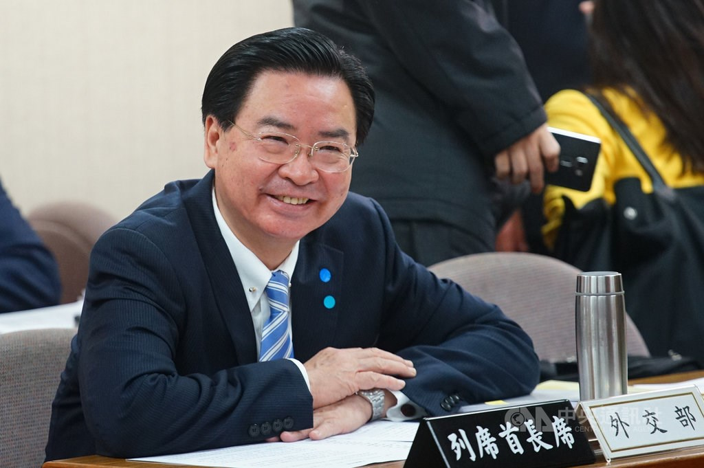 Minister of Foreign Affairs Joseph Wu (吳釗燮)