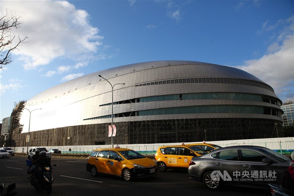 Taipei Dome (CNA file photo)