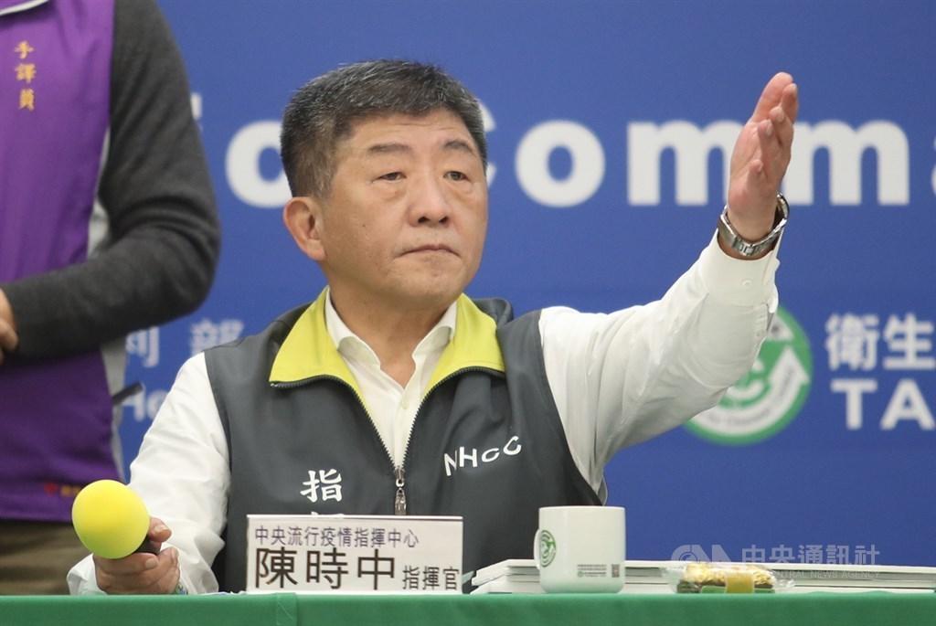 Health Minister Chen Shih-chung. CNA file photo.