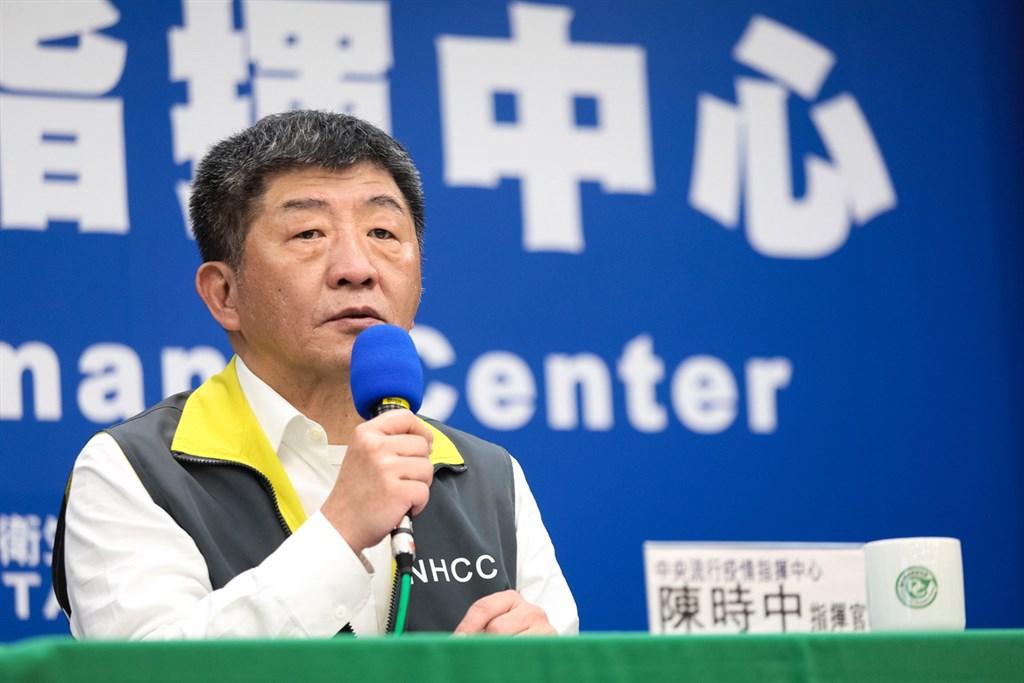Health Minister Chen Shih-chung (陳時中)