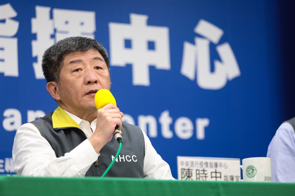 Health Minister Chen Shih-chung / Photo courtesy of the Central Epidemic Command Center