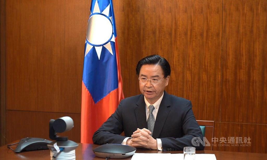 Foreign minister Joseph Wu; Photo courtesy of MOFA (CNA file photo)