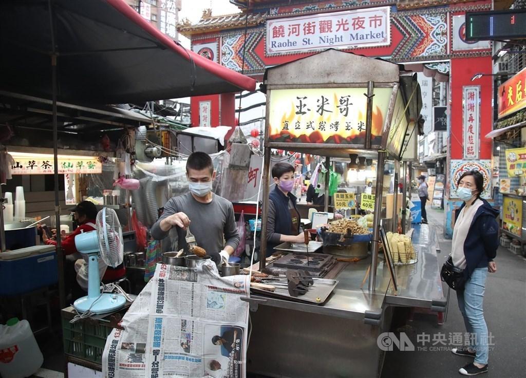 A vendor in Taipei