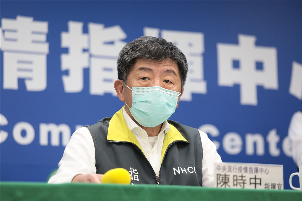 Health Minister Chen Shih-chung (陳時中) / Photo courtesy of the Central Epidemic Command Center
