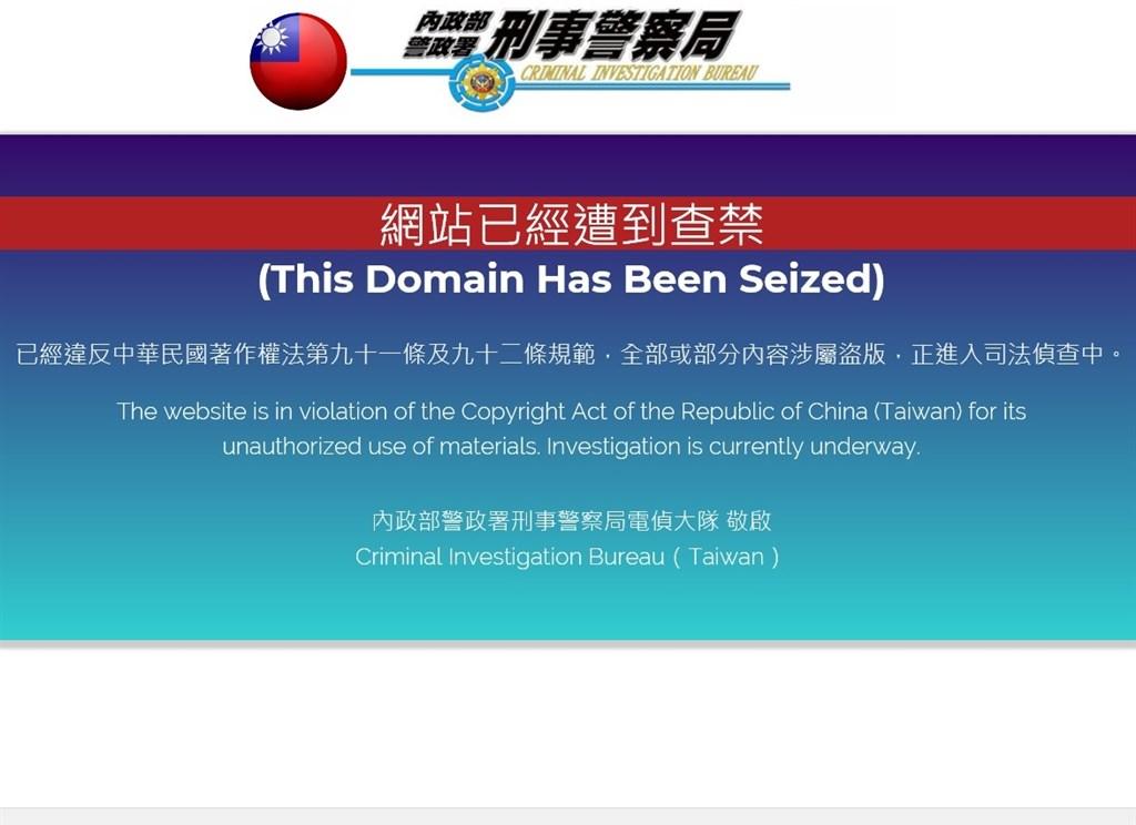 A screenshot of the website