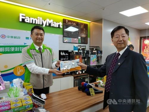 Family Mart To Launch Delivery Service With Foodpanda Focus Taiwan