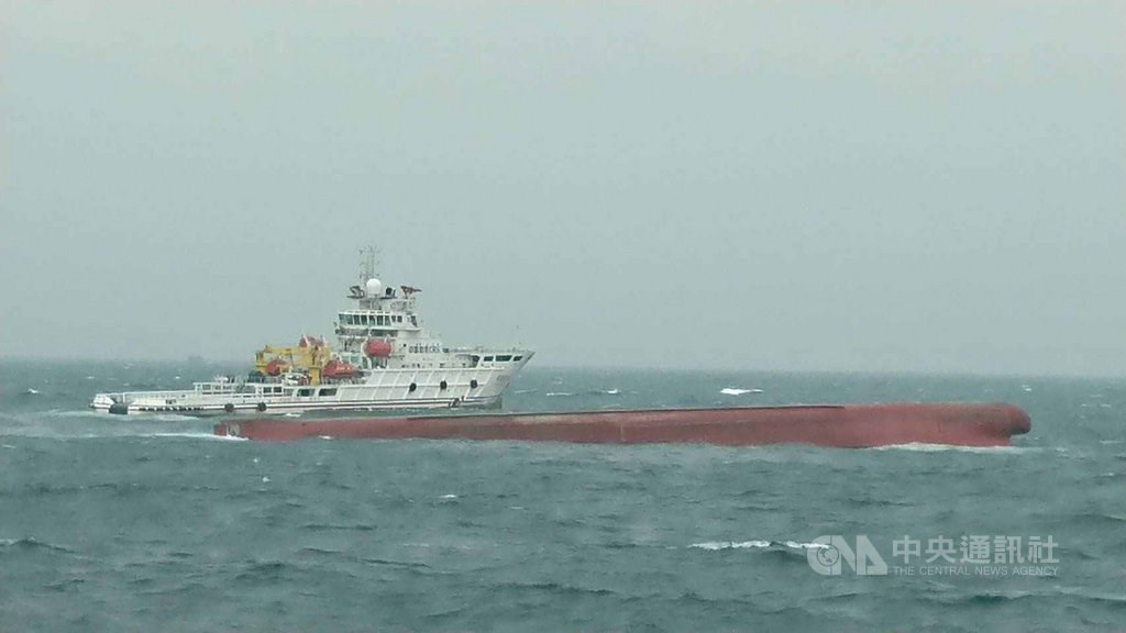 File photo of a Chinese dredger operating illegally in Taiwan