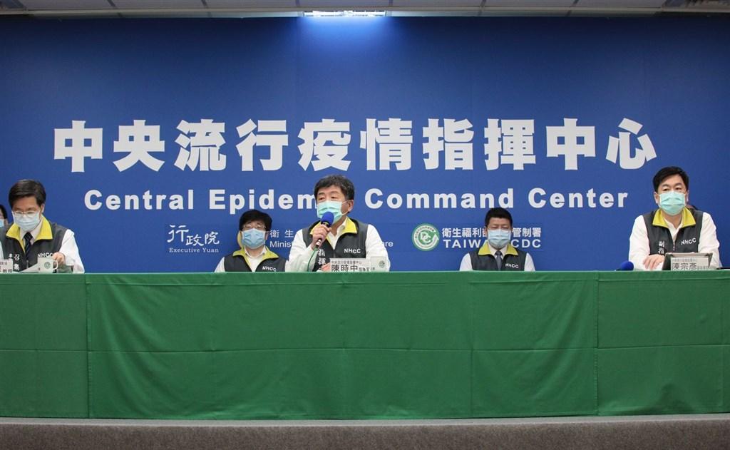 (Photo courtesy of the CECC)