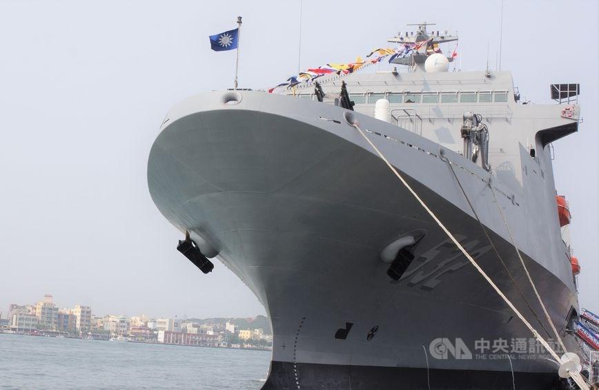 "the ""Panshi"" supply ship. (CNA file photo)"