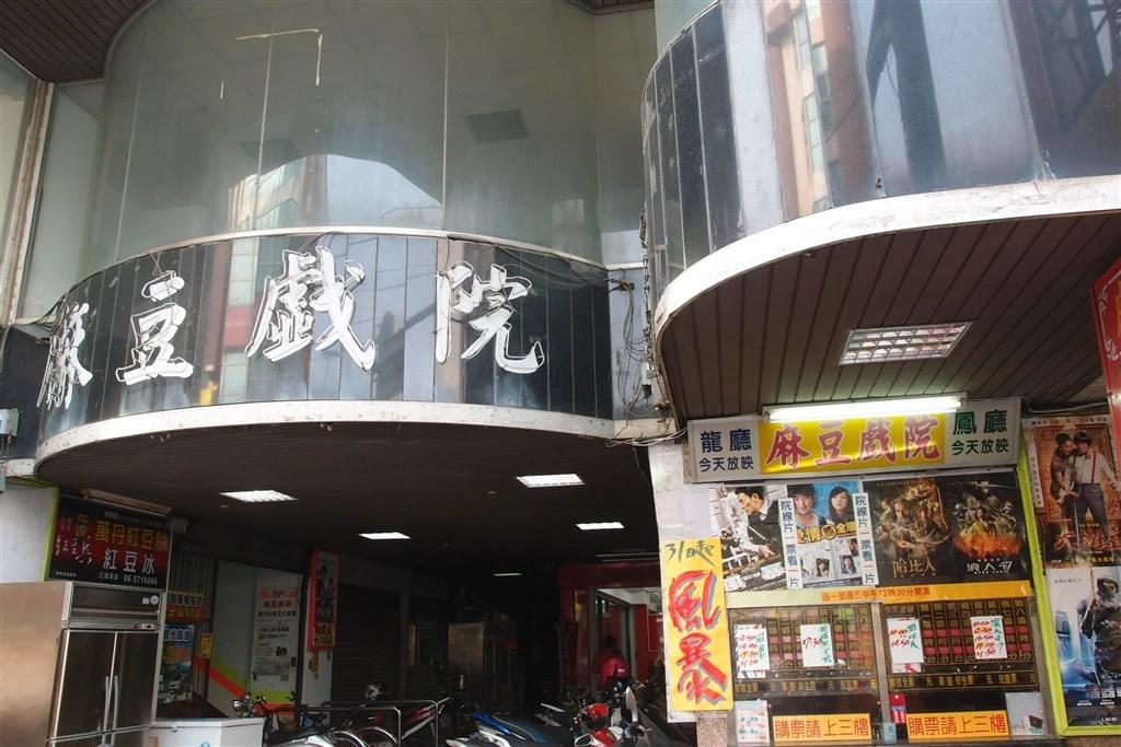 Photo taken from Madou Cinema