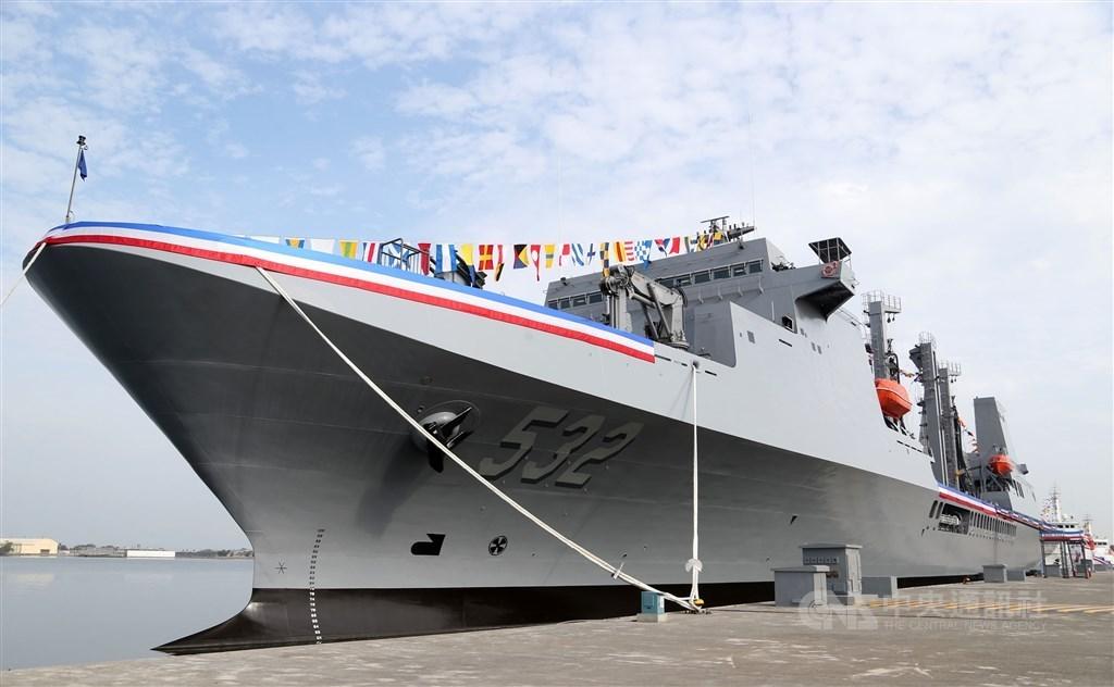 The Panshi naval ship (CNA file photo)