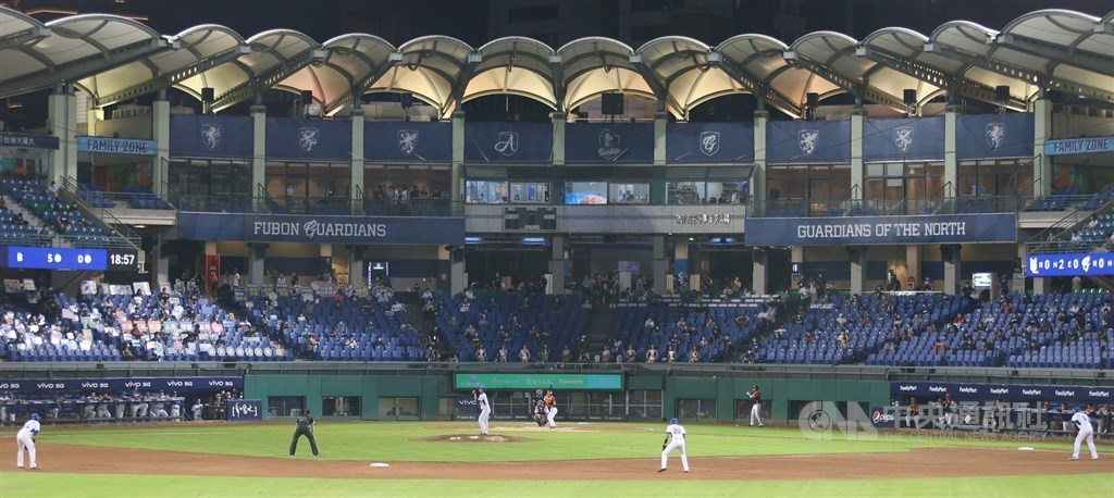 At the Fubon Guardians