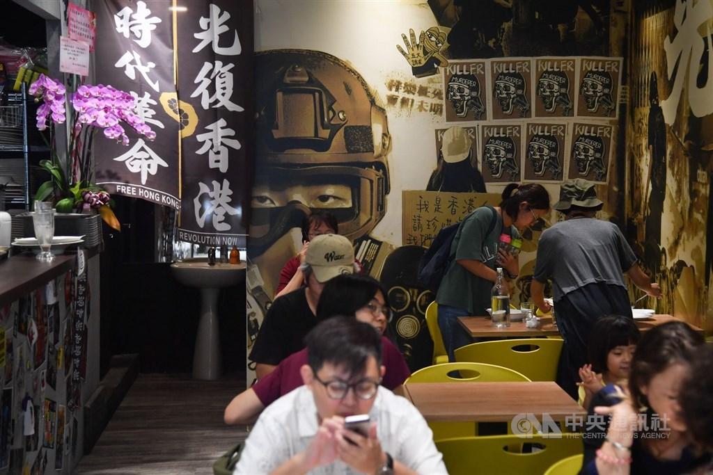The restaurant Aegis in Taipei / CNA file photo