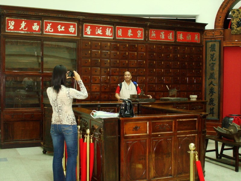 Photo from the National Research Institute of Chinese Medicine website