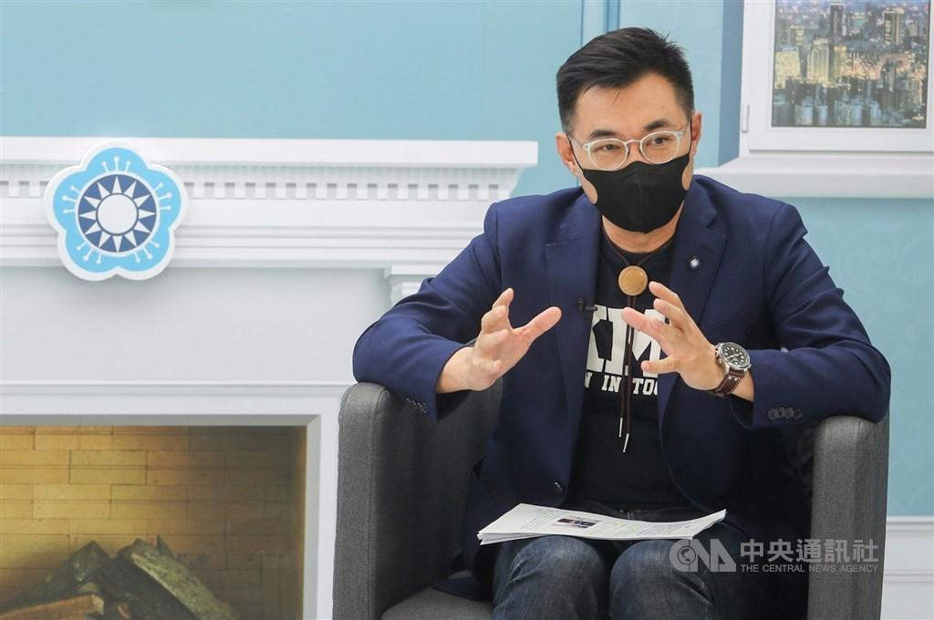 KMT Chairman Chiang Chi-chen / CNA file photo