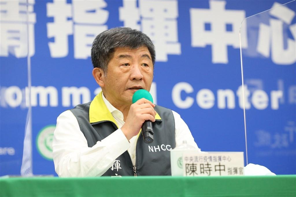 Health Minister Chen Shih-chung / File photo courtesy of the CECC