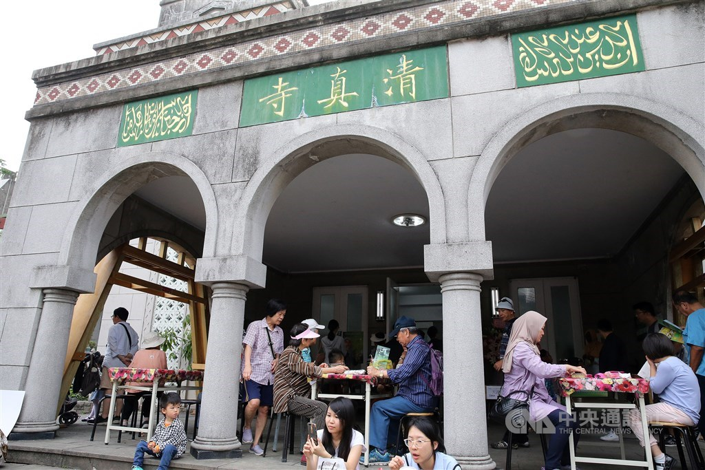 Taipei Grand Mosque, which is closed to worshipers due to the ongoing COVID-19 outbreak. / CNA file photo