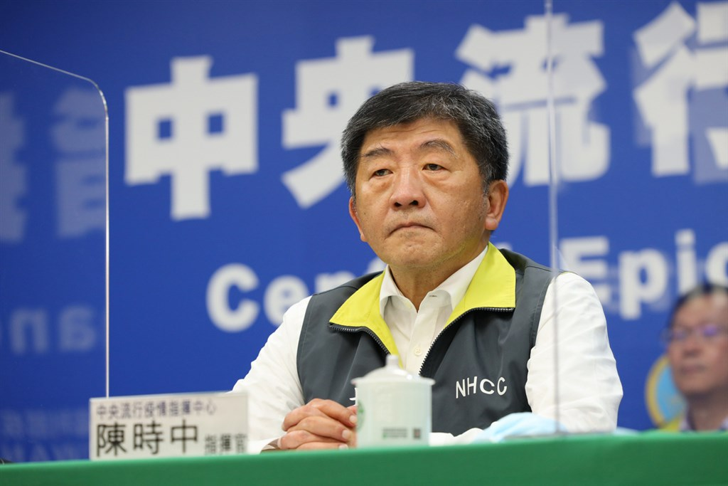 Health Minister Chen Shih-chung